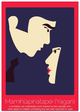 Mamihlapinatapei (yaghan): La mirada de deseo de dos personas, que no se atreven a dar el primer paso.