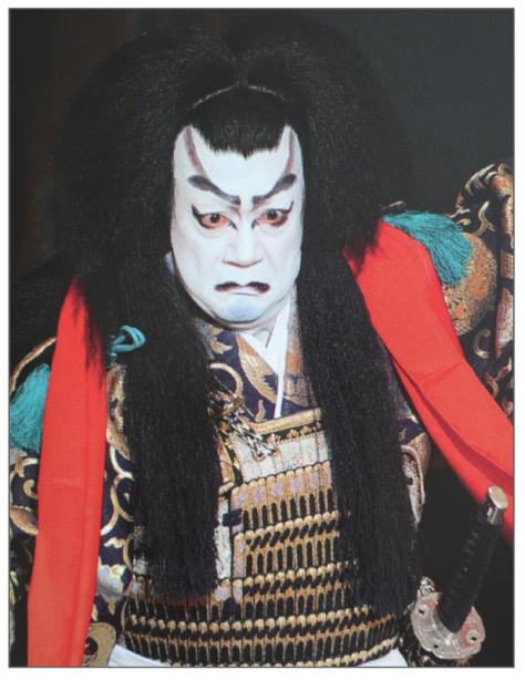 De la obra Otowagatake Danmari (Foto tomada del libro-programa de mano que compré en el teatro Kabuki-za).
