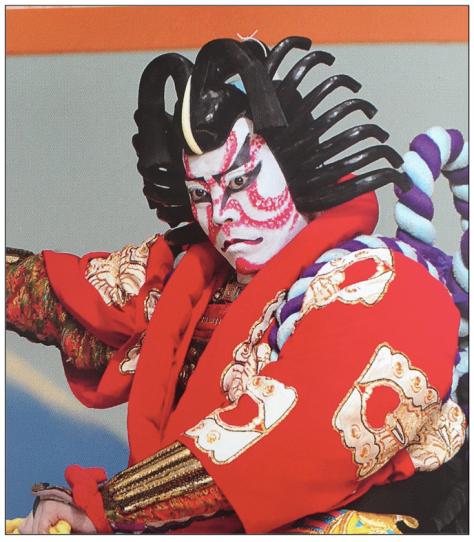 Guerrero protagonista de la obra Yanone. (Foto tomada del libro-programa de mano que compré en el teatro Kabuki-za).